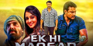 Ek Hi Maqsad 2020 Hindi Dubbed 480p HDRip Download