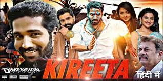 Kireeta 2020 Hindi Dubbed HDRip 480p 300MB Download