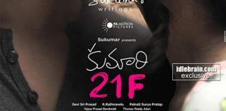 Kumari 21F 2018 Hindi UNCUT Dual Audio HDRip 480p 300MB Download